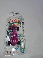 Зубная щетка для мальчика  + игрушка