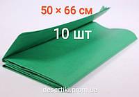 Бумага тишью 50 × 66 см, уп. 10 листов