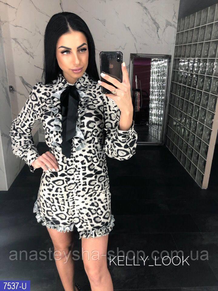 227f11e44e4defd Платье : продажа, цена в Харькове. платья женские от ...