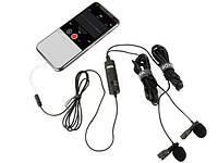 Петличный микрофон Boya BY-M1DM, двойная петличка для камеры и смартфона / микрофон Боя