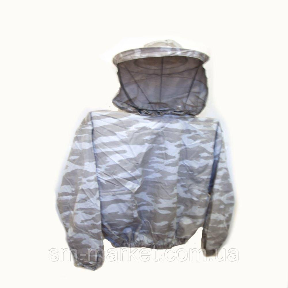 Куртка бджоляра з класичної маскою (камуфляж)