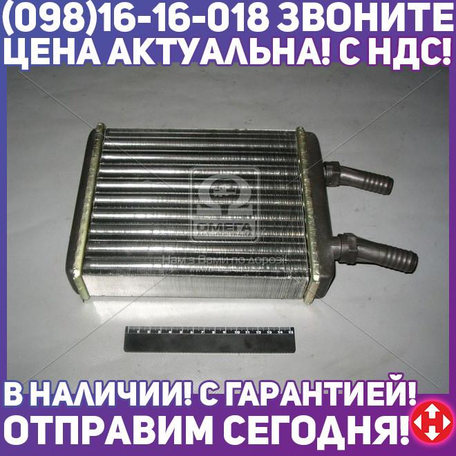⭐⭐⭐⭐⭐ Радиатор отопителя ГАЗ 3110 (алюм) (патрубок d 20) (бренд  ГАЗ)  3110-8101060