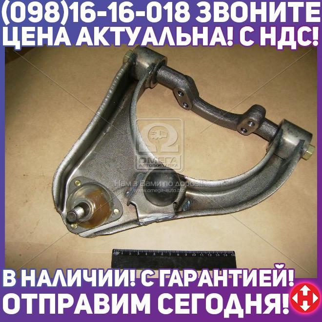 ⭐⭐⭐⭐⭐ Рычаг подвески верхний с шарнирами и осью левый (производство  ГАЗ)  3110-2904101