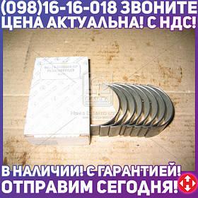 ⭐⭐⭐⭐⭐ Вкладыши шатунные 0,05 ГАЗ 2410,3302 (бренд  ЗМЗ)  ВК-24-1000104 БР