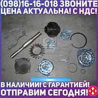 Ремкомплект на КОМ ЗИЛ (12 наимен) 555-4202010-РК4