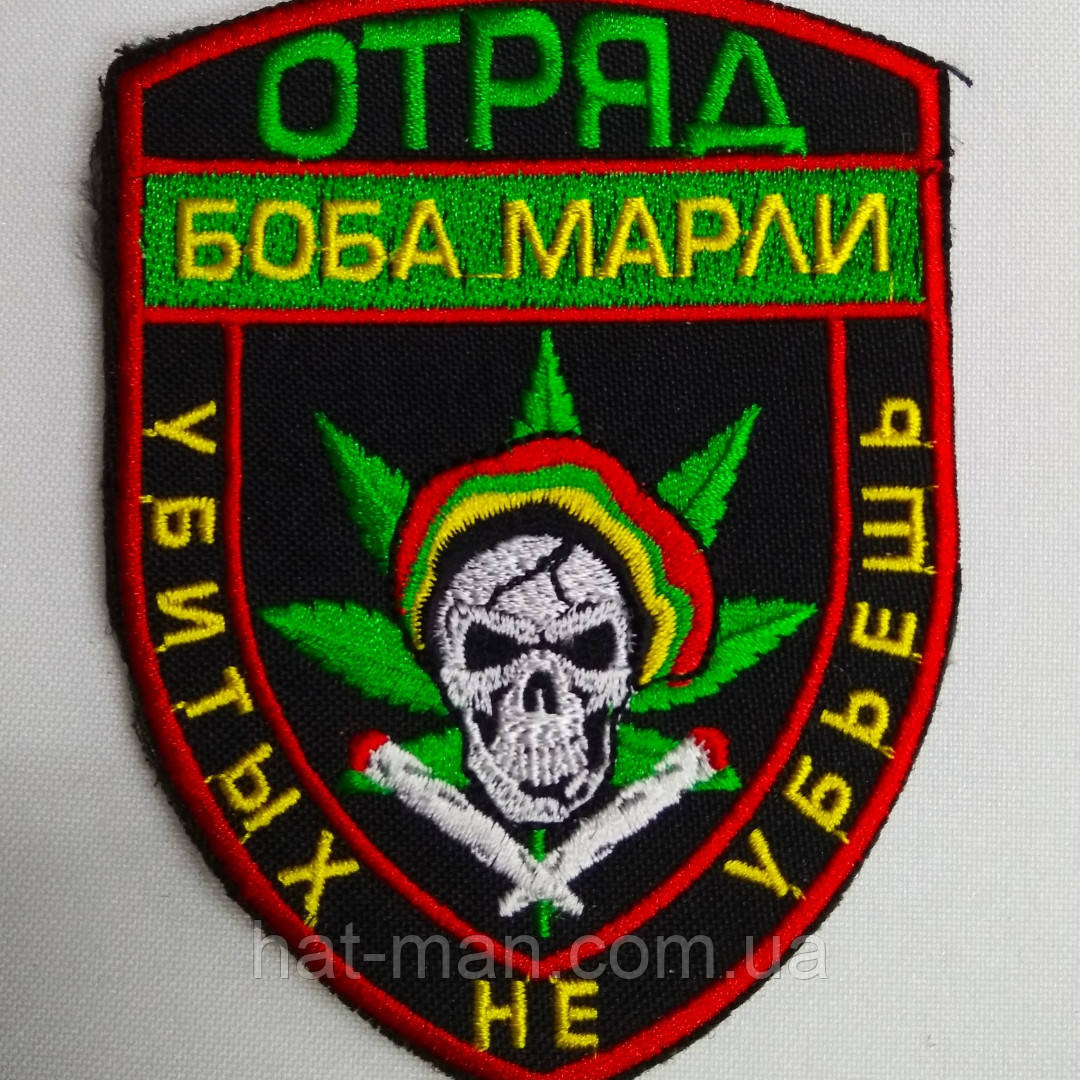 """Отряд Боба"" шеврон на липучке"