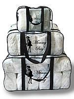 Набор из 3 прозрачных сумок в роддом Mommy Bag сумка - S,L,XL - Черные