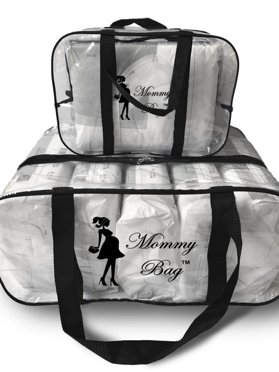 Набор из 2 прозрачных сумок в роддом Mommy Bag - S,L - Черные