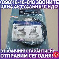 ⭐⭐⭐⭐⭐ Р/к усилителя тормозов вакуумного  ВОЛГА,ГАЗЕЛЬ (пр-во ГАЗ) 3110-3510800