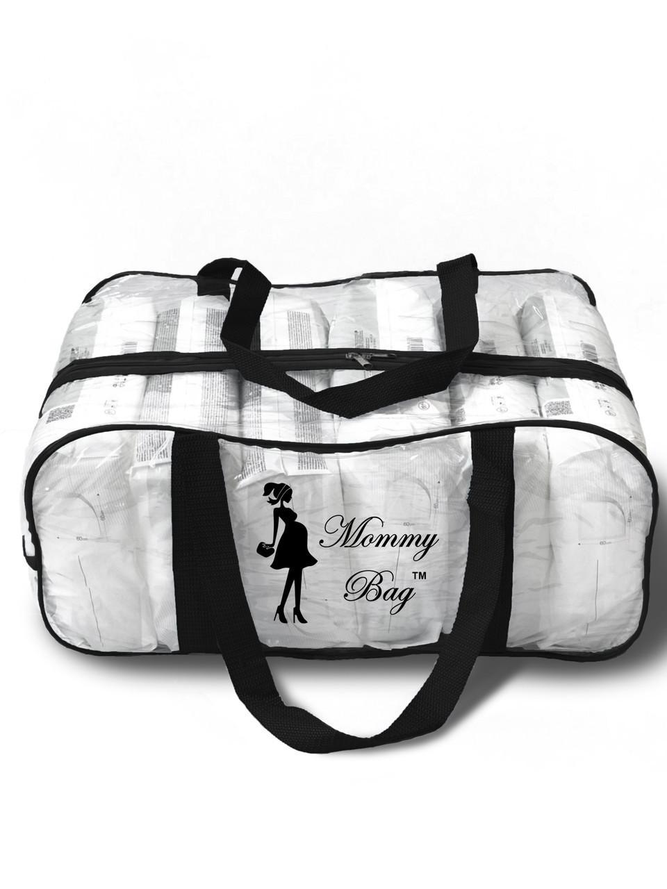 Сумка прозрачная в роддом Mommy Bag - L - 50*23*32 см Черная