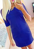 Женское Платье однотонное Darling 7 цветов