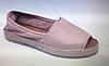 Эспадрильи женские кожаные пудровые с открытым носком