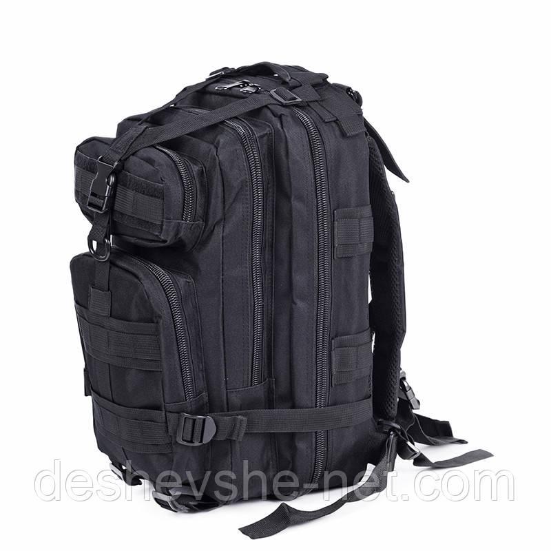 25 л. Тактический штурмовой многофункциональный рюкзак