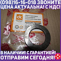 ⭐⭐⭐⭐⭐ Шайба шестерни 2-й передачи вторичного вала КПП ГАЗ 3307,53 (Дорожная Карта)  52-1701104