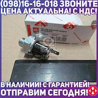 ⭐⭐⭐⭐⭐ Датчик давления воздуха аварийный КАМАЗ (Дорожная Карта) ММ124Д