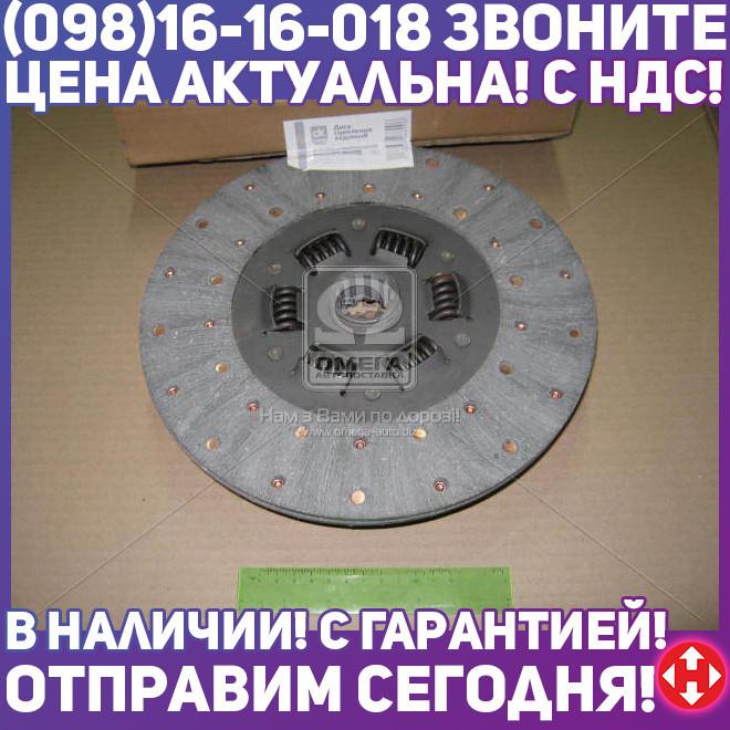 ⭐⭐⭐⭐⭐ Диск сцепления ведомый ГАЗ 52 (Дорожная Карта)  52-1601130