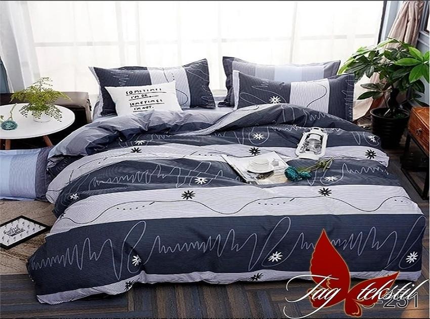 Семейный комплект постельного белья с компаньоном S251