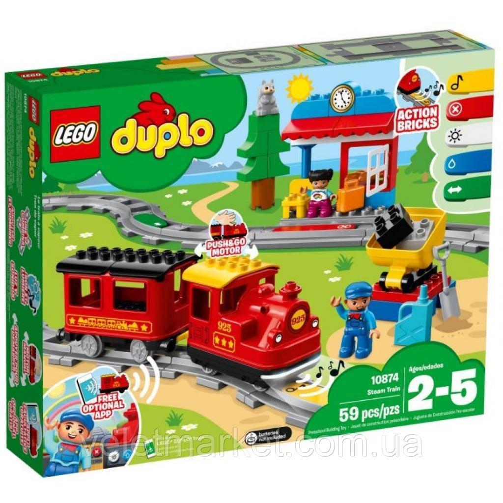Конструктор LEGO Поезд на паровой тяге 59 деталей (10874)