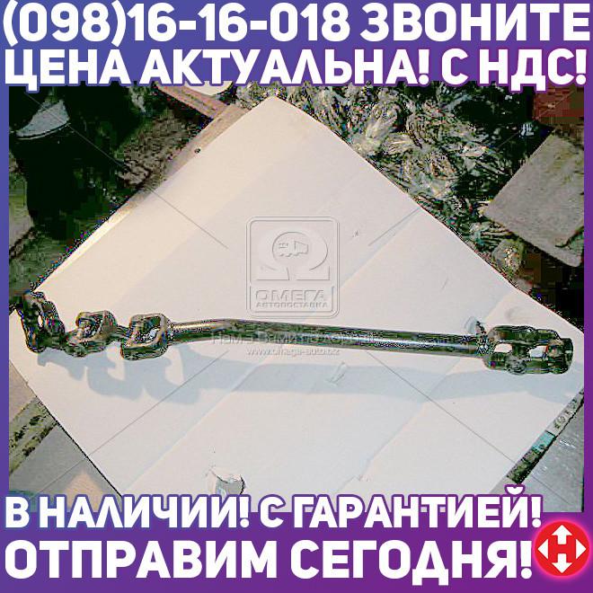 ⭐⭐⭐⭐⭐ Вал рулевого управления ГАЗ 3307 карданный в сборе (производство  ГАЗ)  3307-3401042-10