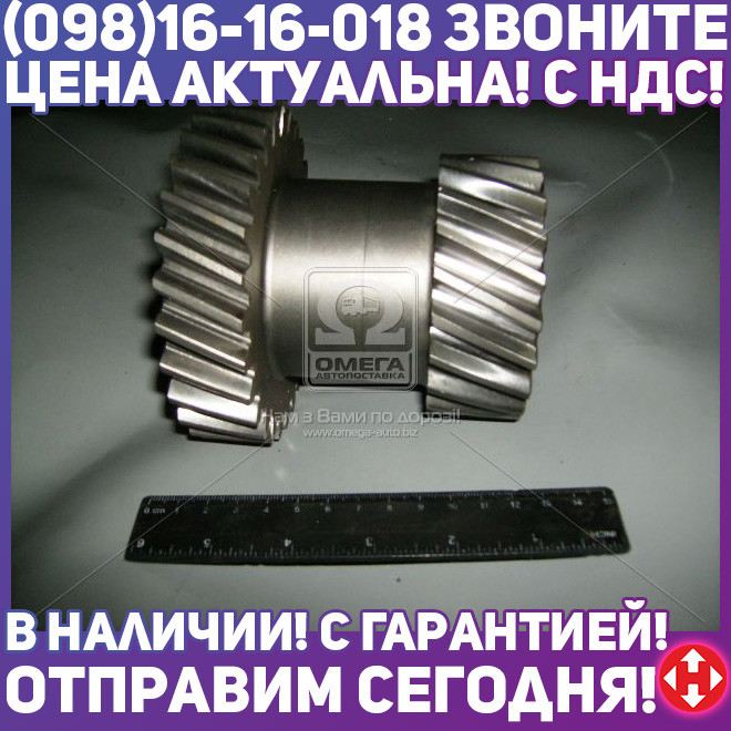 ⭐⭐⭐⭐⭐ Блок шестерен вала промежуточного ГАЗ 3307,3308,3309 5-ти ступ. КПП (производство  ГАЗ)  3309-1701052