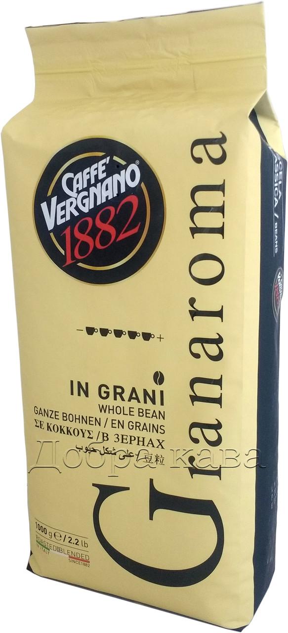 Кофе в зернах Vergnano Gran Aroma (60% Арабика) 1 кг