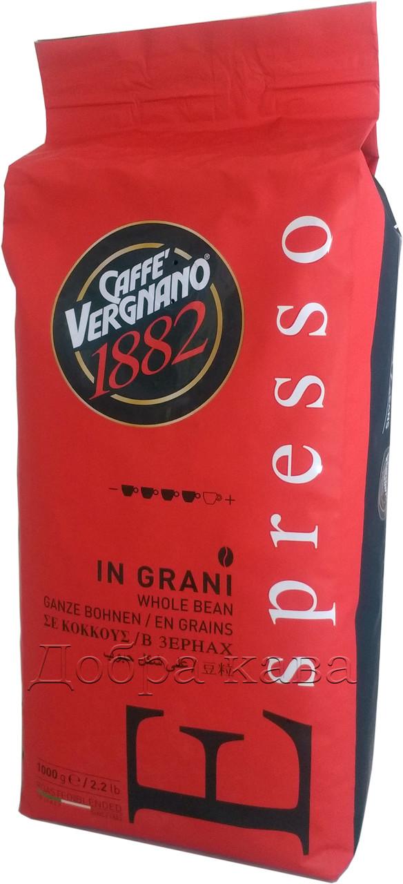 Кофе в зернах Vergnano Espresso (80% Арабика) 1 кг