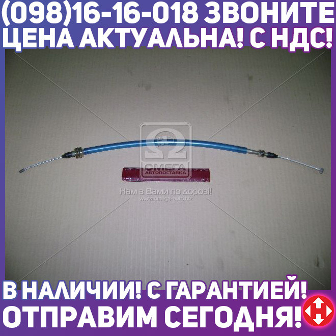 ⭐⭐⭐⭐⭐ Тяга акселератора с оболочкой (производство  ГАЗ)  33081-1108050