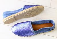 Эспадрильи женские с пайетками  кожаные голубые