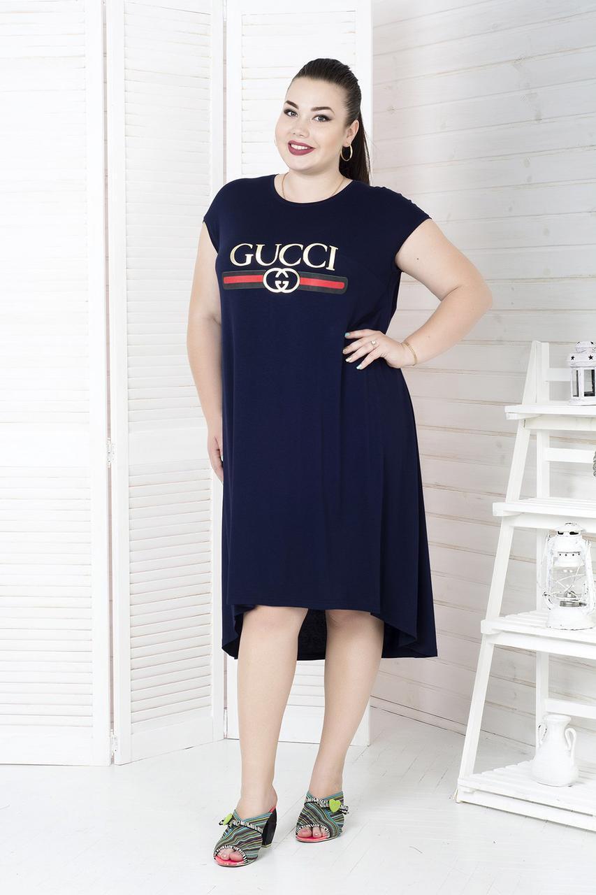 a66756680f4 Свободное летнее платье в больших размерах с асимметрией 1015823 - В тренде  в Харькове