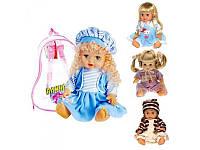 Детская кукла пупс Алина для девочек