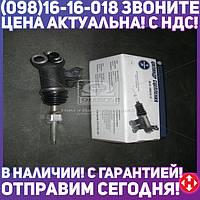 ⭐⭐⭐⭐⭐ Цилиндр сцепления рабочий ГАЗ 53,3307,66  (пр-во ГАЗ) 66-01-1602510-10