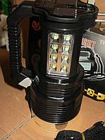 Светодиодный аккумуляторный LED фонарь YW-6870 (ручной, настольный), оптом