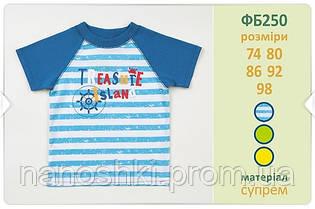 БЕМБИ, футболка ФБ250, полосатая
