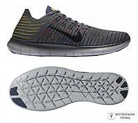 6160c28d Nike Free Flyknit — Купить Недорого у Проверенных Продавцов на Bigl.ua