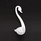 Чайное ситечко для заваривания чая Белый лебедь, фото 2