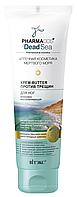 Крем-butter для ног против трещин интенсивно восстанавливающий Витэкс Pharmacos Dead Sea 100 мл