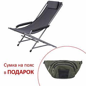 """Кресло """"Качалка"""" d20 мм"""