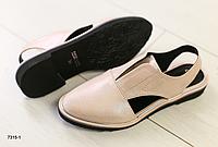 Босоножки пудровые кожаные на низком ходу, фото 1
