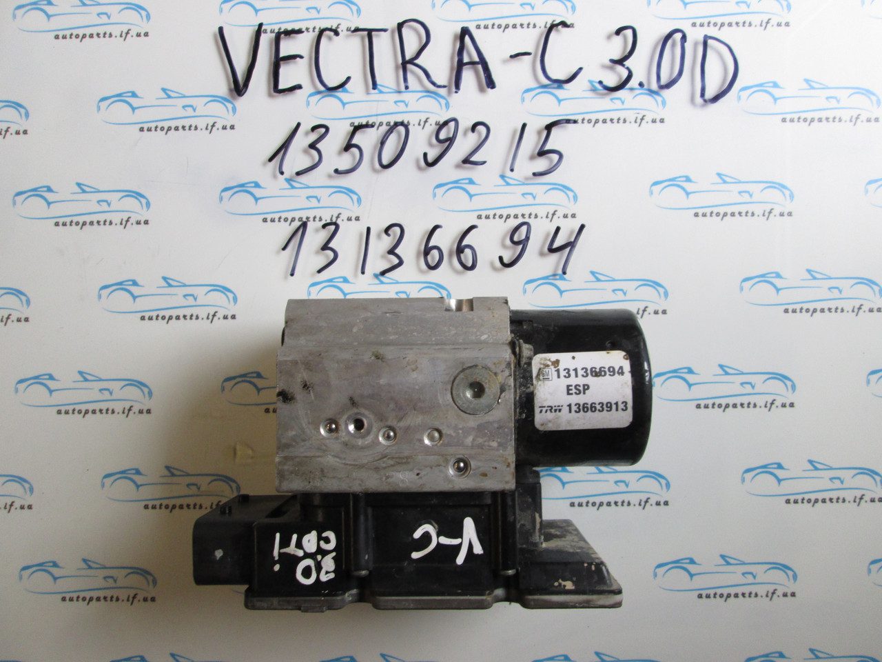 Блок АБС Опель Вектра С, Vectra C 13509215,13136694