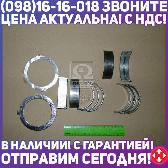 ⭐⭐⭐⭐⭐ Вкладыши коренные 0,25 ГАЗ 53 с комплектом подшипников упорных (бренд  ЗМЗ)  53-1000102-22