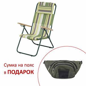 """Кресло-шезлонг """"Ясень"""" d20 мм (текстилен зеленая полоса), фото 2"""