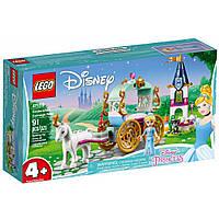 Конструктор LEGO Disney Princess Карета Золушки 91 деталь (41159)