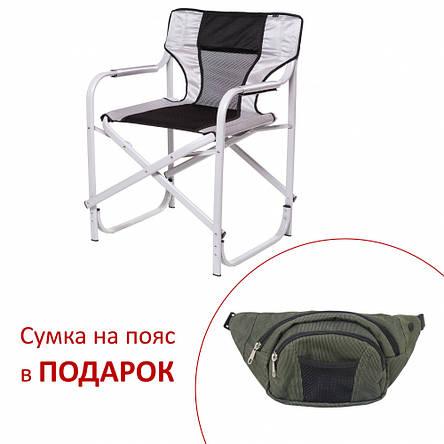 "Алюм Стул ""Режиссёрский"" проф. труб. Серый  , фото 2"