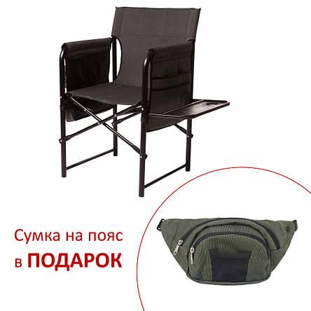 "Стул ""Режиссёр с полкой"" d25 мм (серый меланж), фото 2"