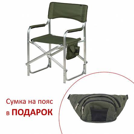 "Алюм Стул ""Режиссёрский лайт"" (хаки рипстоп) , фото 2"
