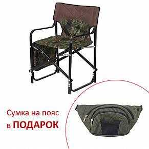 "Алюм Стул ""Режиссёрский"" 30*15 мм (Дубок) , фото 2"