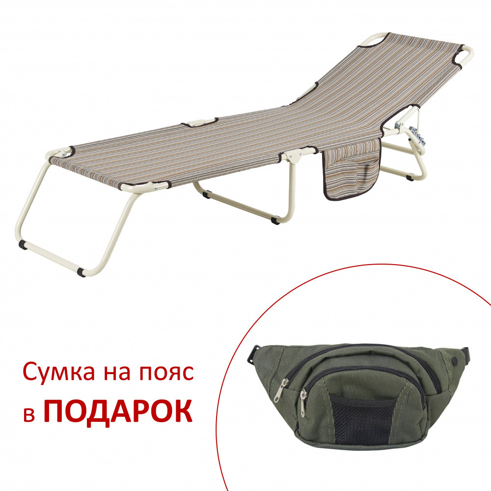 "Раскладушка ""Диагональ"" d22 мм (текстилен беж полоса)"