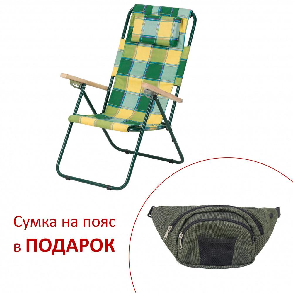 """Кресло-шезлонг """"Ясень"""" d20 мм (бязь клетка Релакс)"""