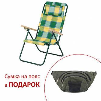 """Кресло-шезлонг """"Ясень"""" d20 мм (бязь клетка Релакс), фото 2"""
