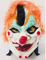 Маскарадная Маска Клоуна С Капюшоном на Хэллоуин